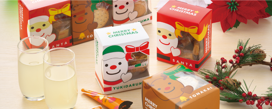 クリスマスお楽しみBOX3種