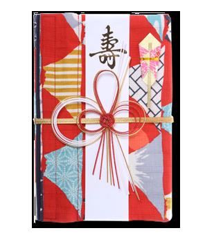 ご祝儀袋 結姫 白梅(コットン)祝赤富士