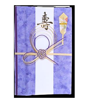 ご祝儀袋 結姫 白梅(コットン)染花青紫