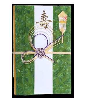 ご祝儀袋 結姫 白梅(コットン)染花濃緑