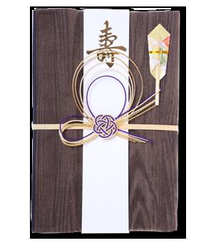 ご祝儀袋 結姫 白梅(コットン)木目焦茶