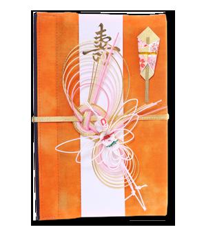 ご祝儀袋 結姫 白梅(コットン)絞染明橙