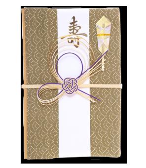 ご祝儀袋 結姫 白梅(コットン)青海波緑
