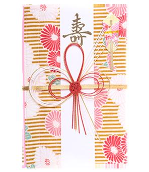 ご祝儀袋 結姫 白梅(コットン)菊縞芥子
