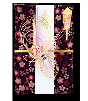 ご祝儀袋 結姫 青竹(ポリエステル)桜吹雪今