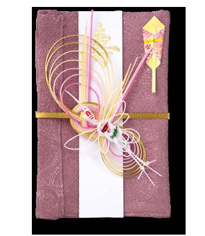 ご祝儀袋 結姫 青竹(ポリエステル)豪華葉紫