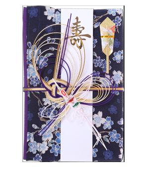 ご祝儀袋 結姫 青竹(ポリエステル)夜桜濃紺