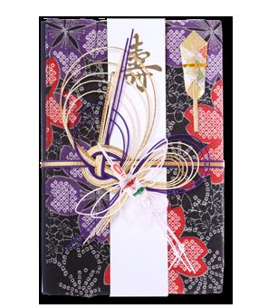 ご祝儀袋 結姫 青竹(ポリエステル)黒紋紅紫