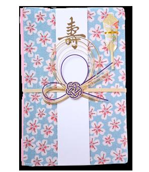 ご祝儀袋 結姫 青竹(ポリエステル)水色小花