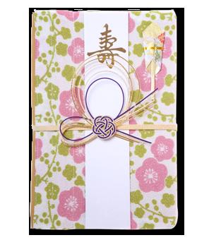 ご祝儀袋 結姫 青竹(ポリエステル)小梅絵蕾