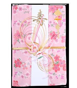 ご祝儀袋 結姫 青竹(ポリエステル)垂桜縮華