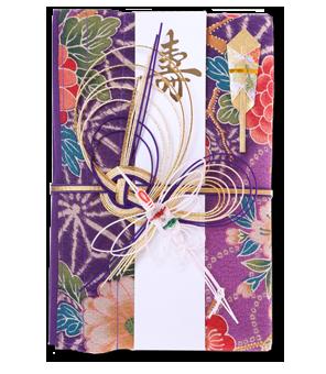 ご祝儀袋 結姫 青竹(ポリエステル)菊梅紋紫