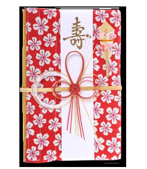 ご祝儀袋 結姫 青竹(ポリエステル)赤桃小紋