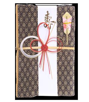 ご祝儀袋 結姫 青竹(ポリエステル)麻乃葉金