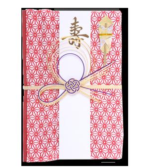 ご祝儀袋 結姫 青竹(ポリエステル)麻乃葉赤