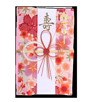 ご祝儀袋 結姫 青竹(ポリエステル)花梨桃桜