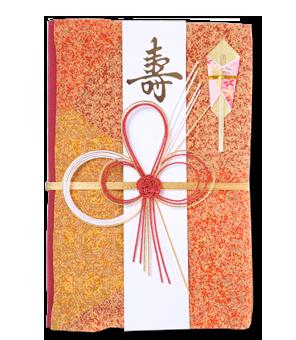 ご祝儀袋 結姫 赤松(シルク)黄橙三角