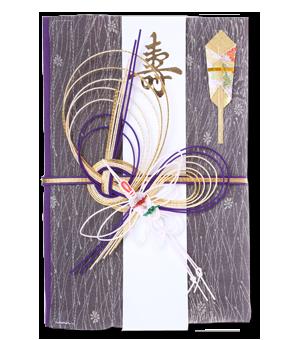 ご祝儀袋 結姫 赤松(シルク)明灰霧雨