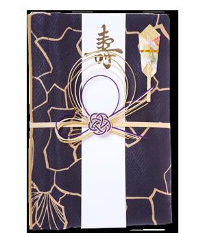 ご祝儀袋 結姫 赤松(シルク)濃紺落金