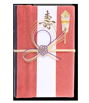 ご祝儀袋 結姫 赤松(シルク)絹織桃美