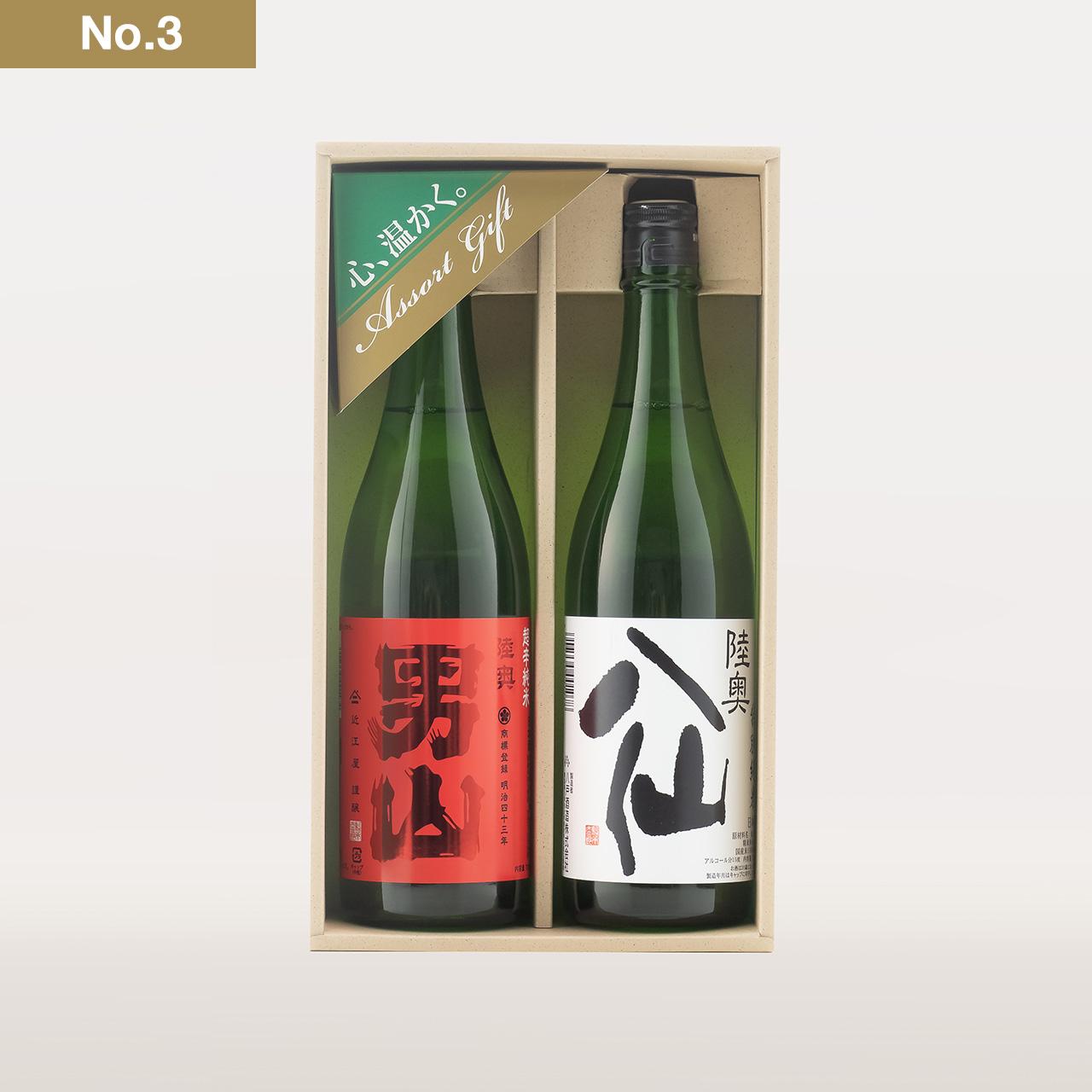 定番酒を楽しむ! 男山&八仙 2本セット