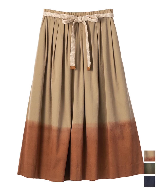グラデーション染めチノスカート