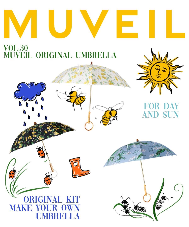 MUVEIL MAGAZINE vol.30