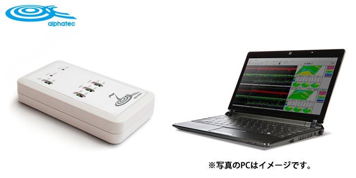 アルファテック7G PC