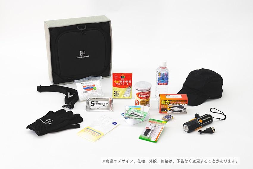 ミヤビワークス・オリジナル防災バッグOTE2