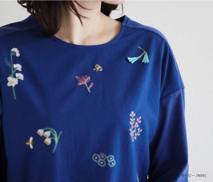 野の草・木・花刺繍プルオーバー