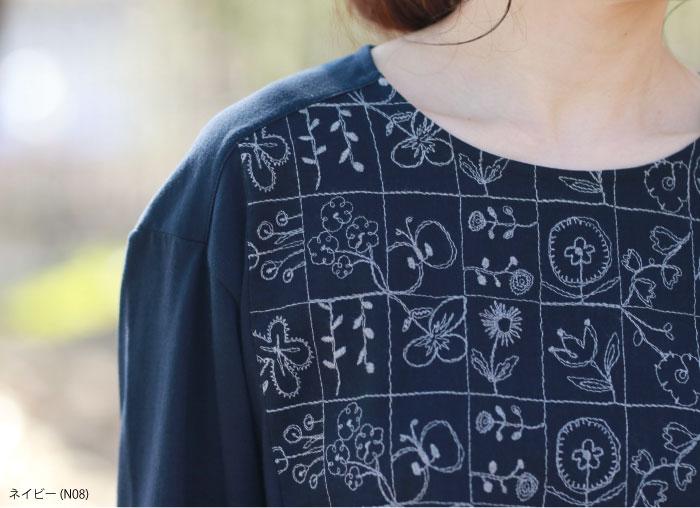 フラワーパズル刺繍プルオーバー