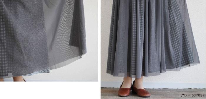 柄ミックスレイヤードスカート