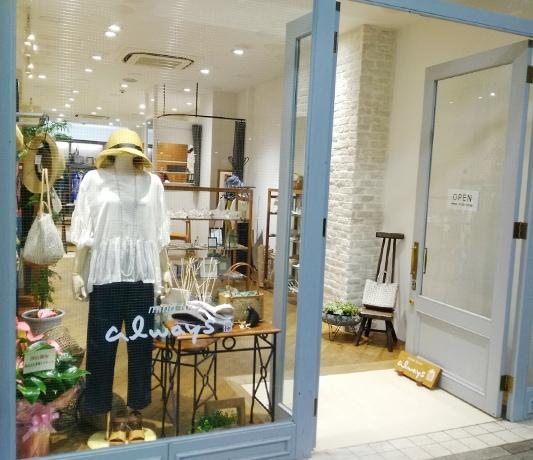 松山銀天街店