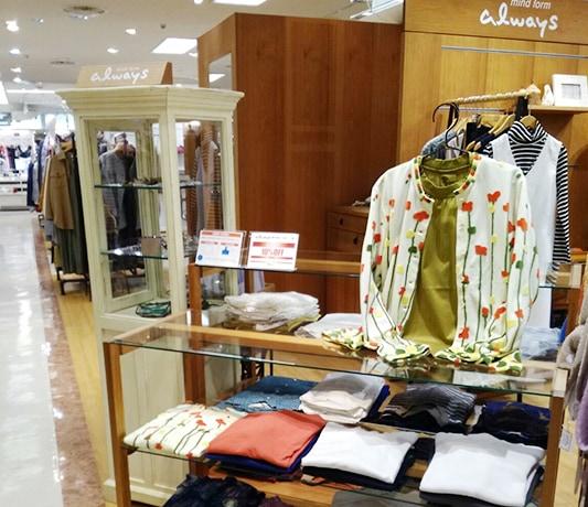 京王新宿店