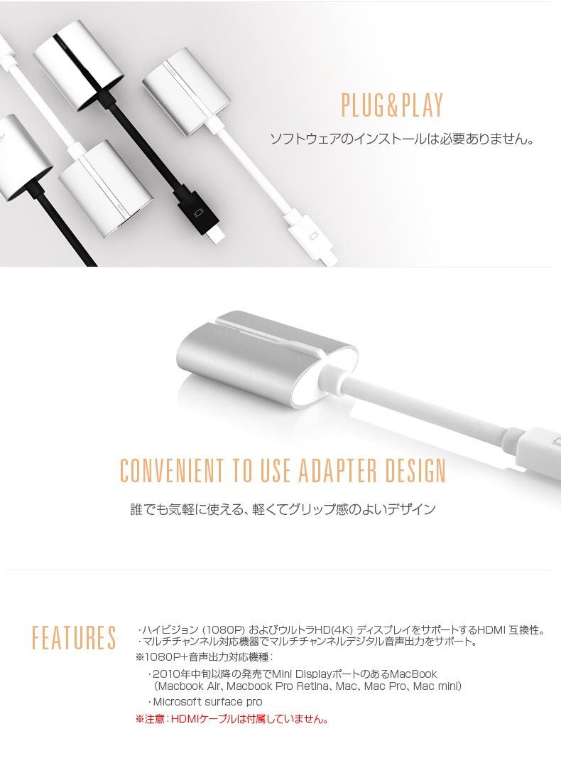 商品詳細-Mac用アクセサリー