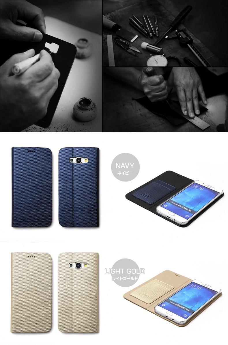 商品詳細-GalaxyA8ケース