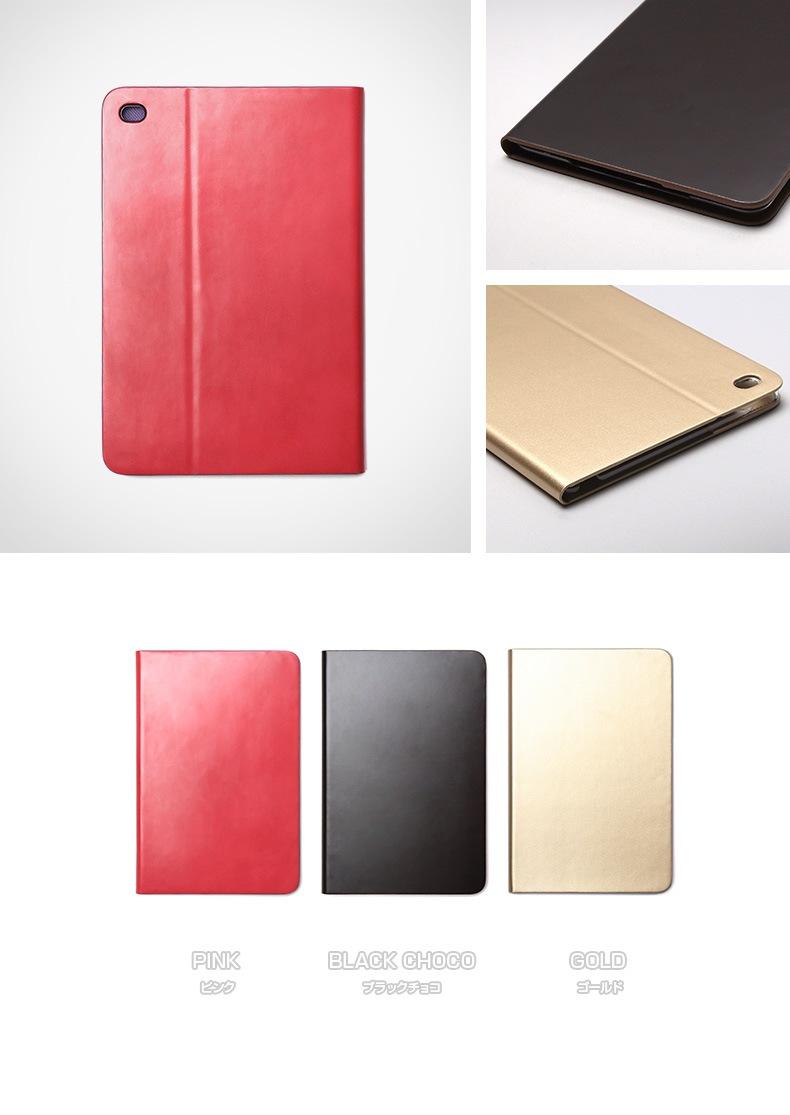 商品詳細-iPadmini4ケース
