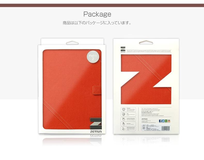 商品パッケージ-iPad Air2専用ケース
