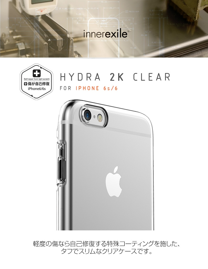 商品詳細-iPhone6s/6 ケース