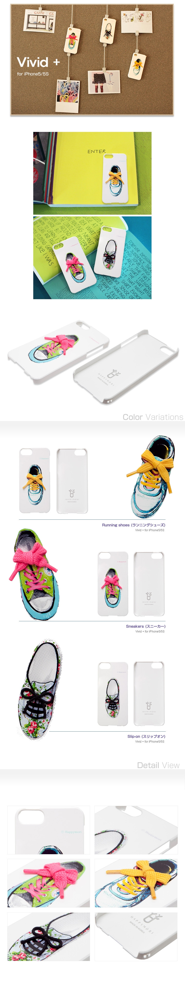 Happymori iPhone5S/5 Blossom Bar (ブロッサムバー)