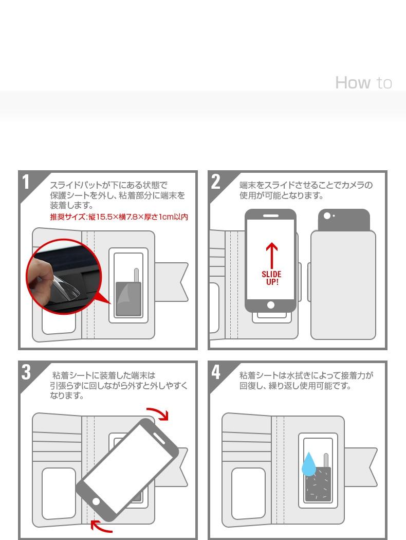 商品詳細-5インチマルチケース