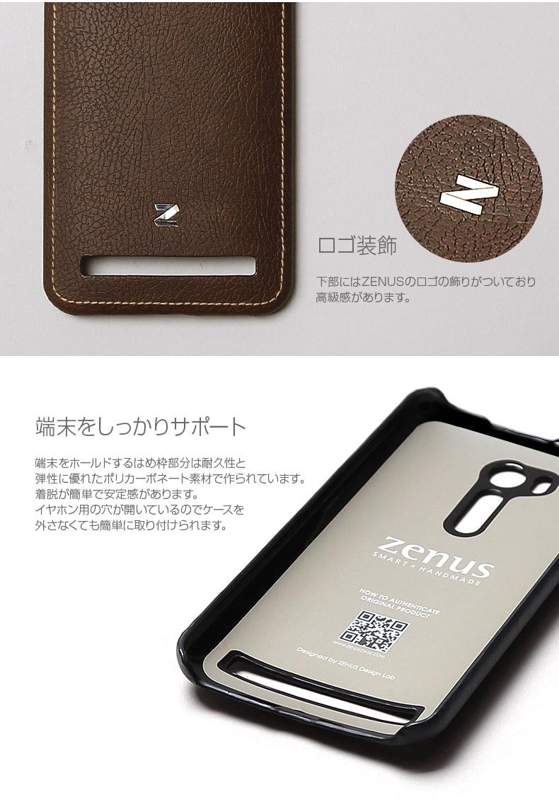商品詳細-ZenfoneGOケース