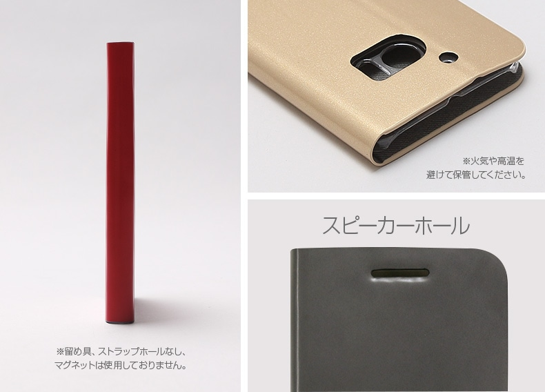 商品詳細-HTC10ケース