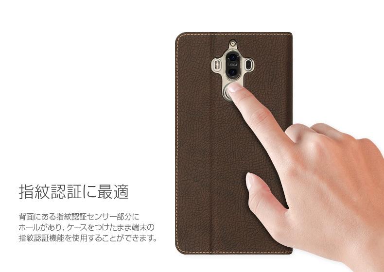 商品詳細-HuaweiMate9ケース