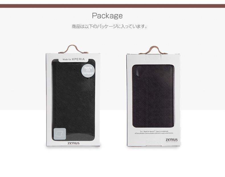 商品パッケージ-Xperia Z3 Compact専用ケース