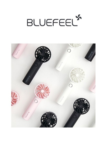 Bluefeel
