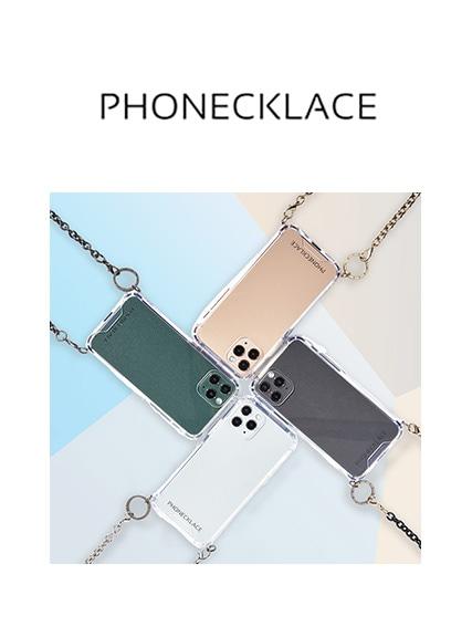 Phonecklace