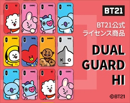 BT21 Dual Guard Hi