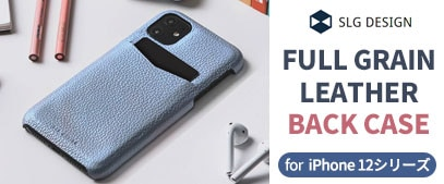 SLG Full Grain Back Case for iPhone 12