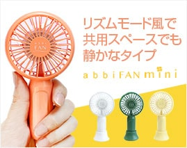abbiFAN mini